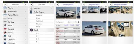 app-info-de-modelos-de-carros