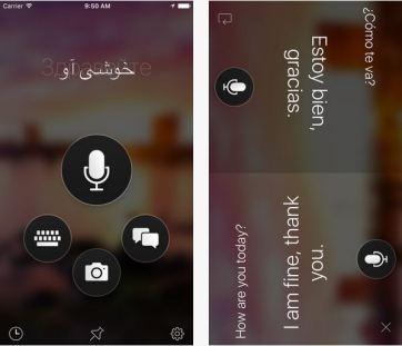 Microsoft-Translator-iOS
