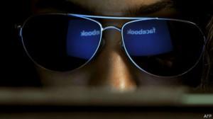Facebook-espía