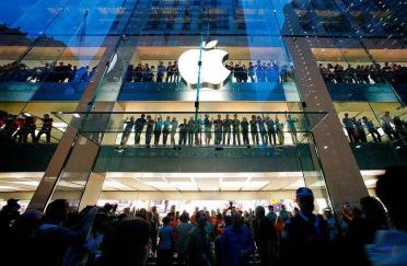 apple-empresa